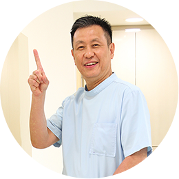 臨床30年以上の歯科医師が担当いたします