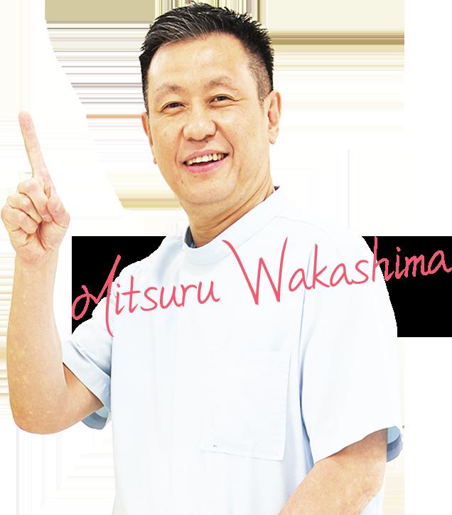 Masami Hayashi