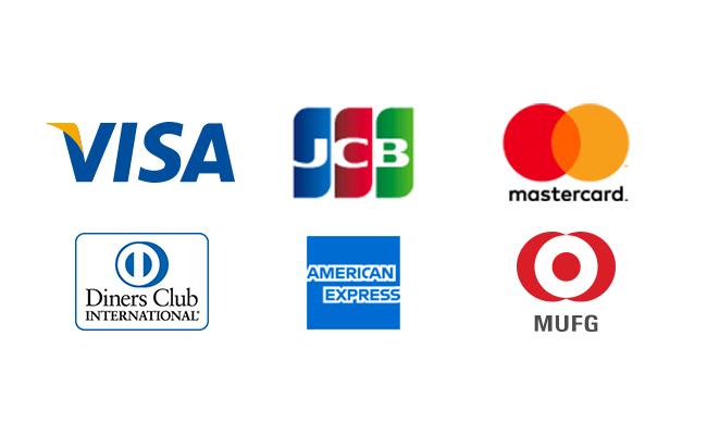 VISA、JCB、mastercard.、Diners Club INTERNATIONAL、AMERICAN EXPRESS、MUFG